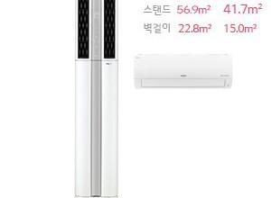 LG 휘센 듀얼 냉난방 에어컨